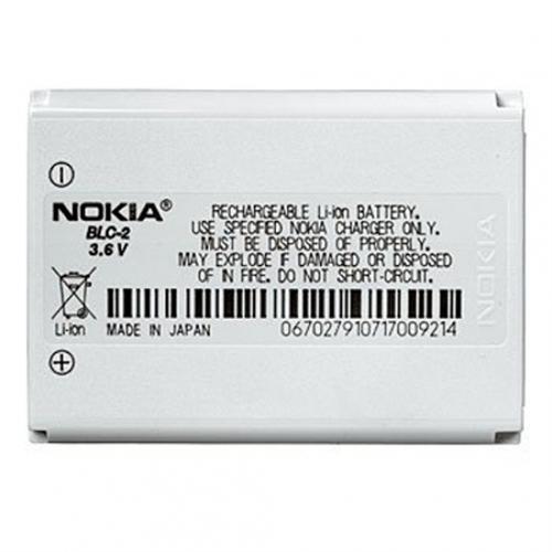 Nokia 3310 baterija BLC-2 - Mgs mobil Niš