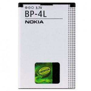 Baterija Nokia N97 BP-4L