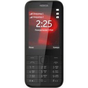 Nokia 225 Dual Sim (Black)