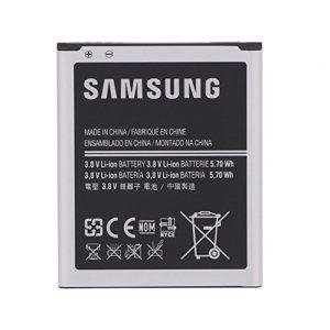 Samsung Galaxy Y S5360 baterija