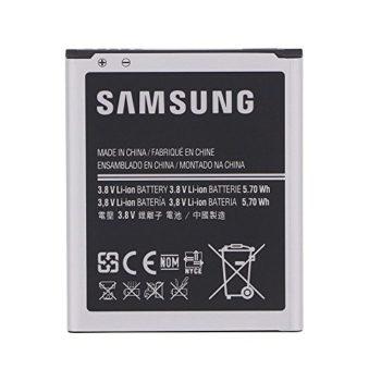 Samsung Galaxy S2 i9100 originalna baterija
