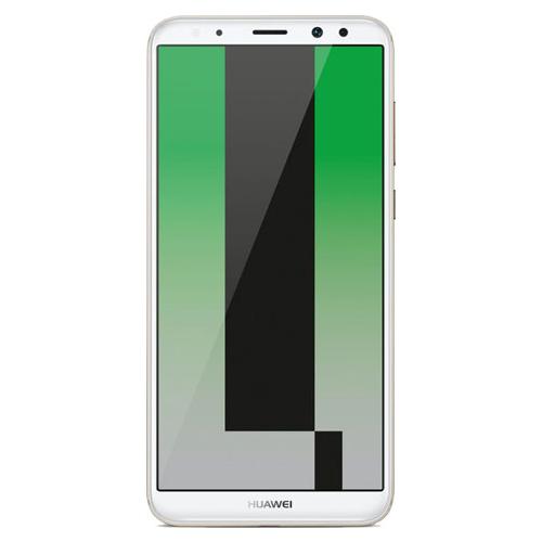 Huawei Mate 10 Lite (Gold) mobilni telefon - Mgs mobil Niš